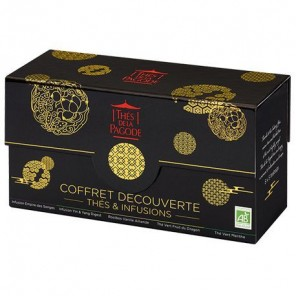 COFFRET DECOUVERTE GOURMET EMPIRE CELESTE